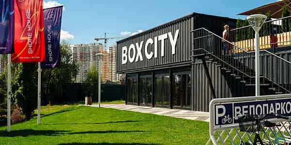 Torgovy-Czentr-iz-kontejnerov-Moscowboxcity
