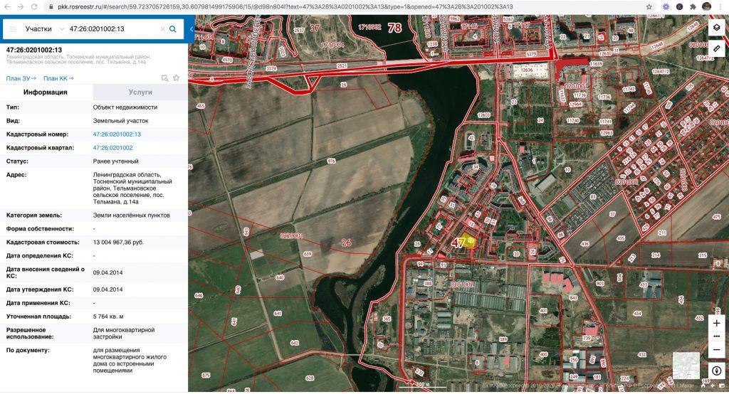 Земельный участок для Малоэтажного жилищного строительства в Тосненском р-не Ленинградской области