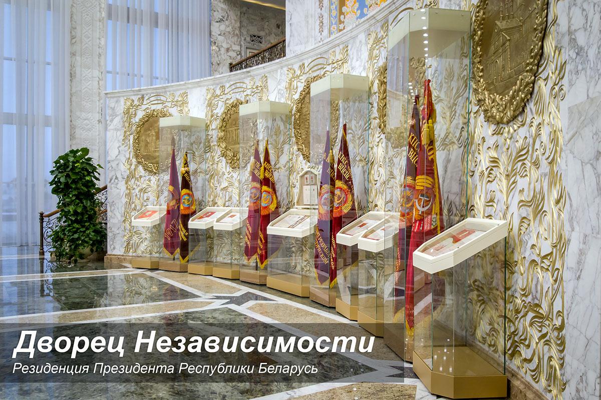 Работа над витражом в Дворец Независимости (Резиденцию Президента) Республики Беларусь