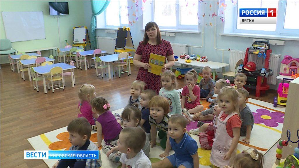 Как не должно быть в хорошем детском садике